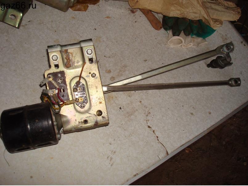 Привод стеклоочистителя ГАЗ-66 - 1