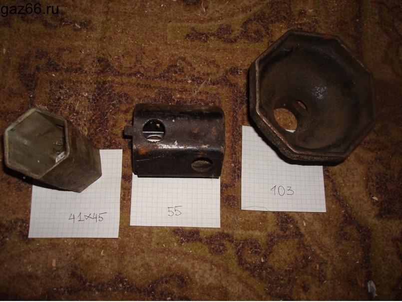 Ключи ступичные на 115, 105, 103, 82, 55, 45х41 и специальные. - 2