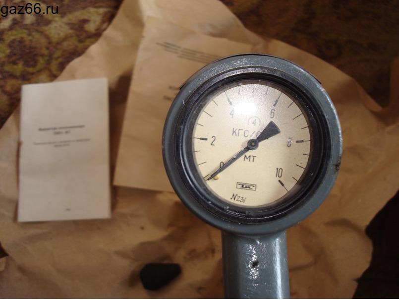 Копрессометр - 3