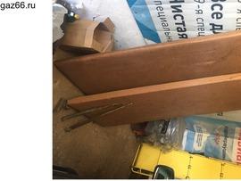 Продаются скамьи для лежака