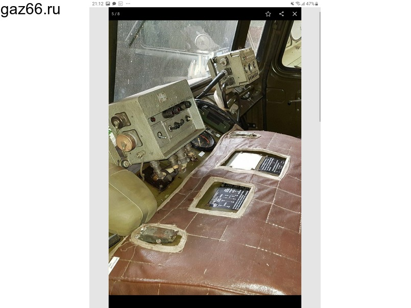 Приобрету  радиоблоки , блоки из кунга р-142н  ,радиостанции ,и прочее из кунга. - 2