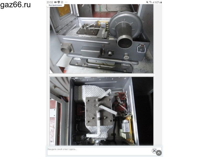Приобрету  радиоблоки , блоки из кунга р-142н  ,радиостанции ,и прочее из кунга. - 3