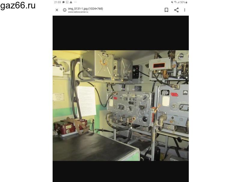 Приобрету  радиоблоки , блоки из кунга р-142н  ,радиостанции ,и прочее из кунга. - 5