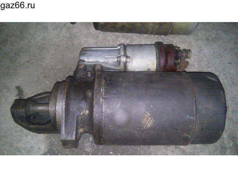 Стартер ГАЗ 66/53 - 1
