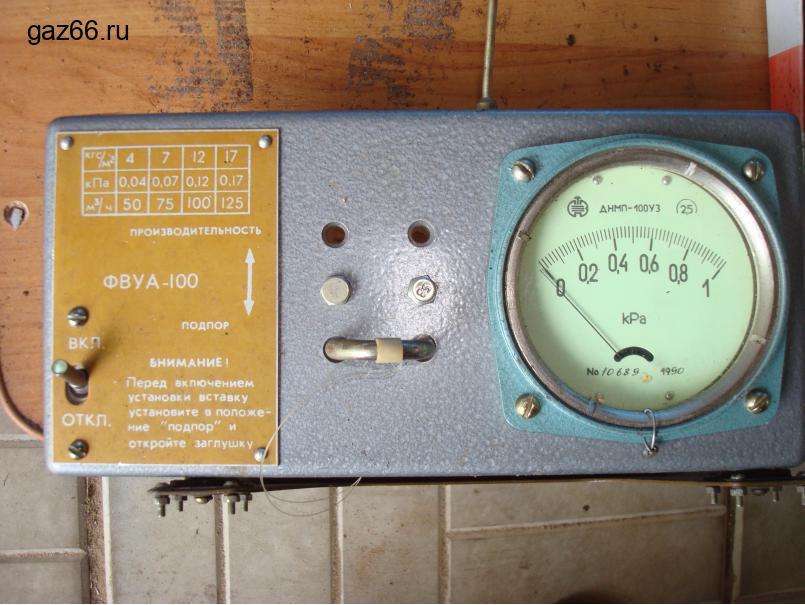 Дифманометр-напоромер ДНМП-100У3 - 1