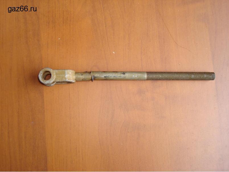 Вилка тяга включения переднего моста от РК ГАЗ-66 - 2