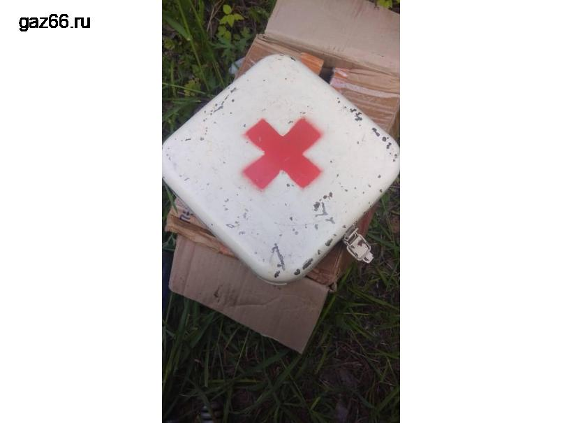 Аптечка - 1