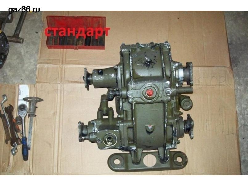 Продам раздатки БТР 70 на газ 66,газ 3308,Садко и др.внедорожники - 4