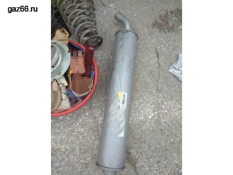 Глушитель ГАЗ 53, ГАЗ 3307 - 1