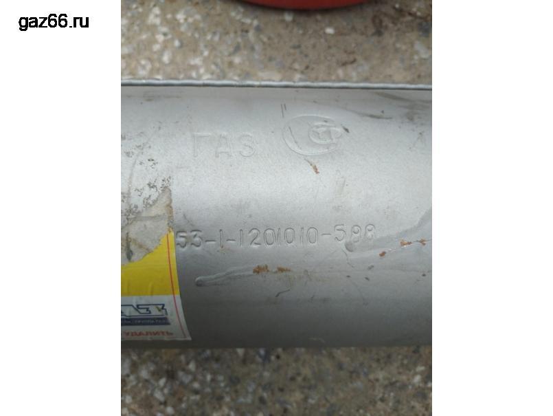 Глушитель ГАЗ 53, ГАЗ 3307 - 2