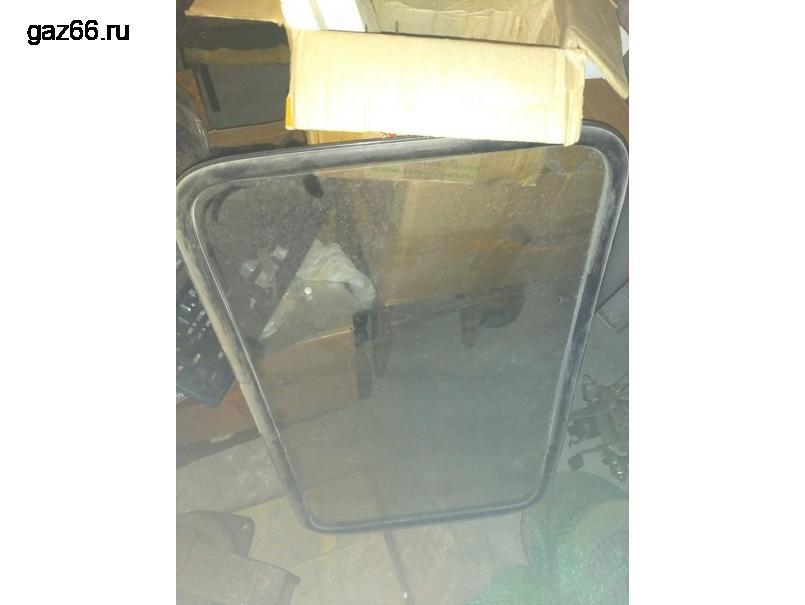 Стекла лобовые ГАЗ 66 - 1