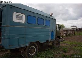 ГАЗ-66, баня