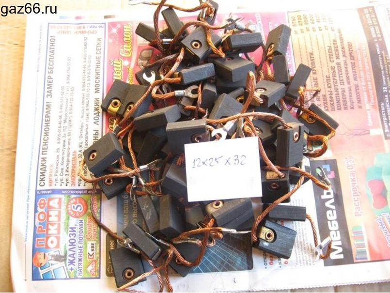 Угольные щётки разные - 1