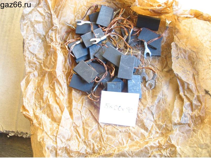 Угольные щётки разные - 3