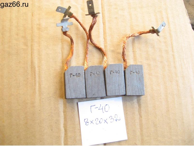 Угольные щётки разные - 4