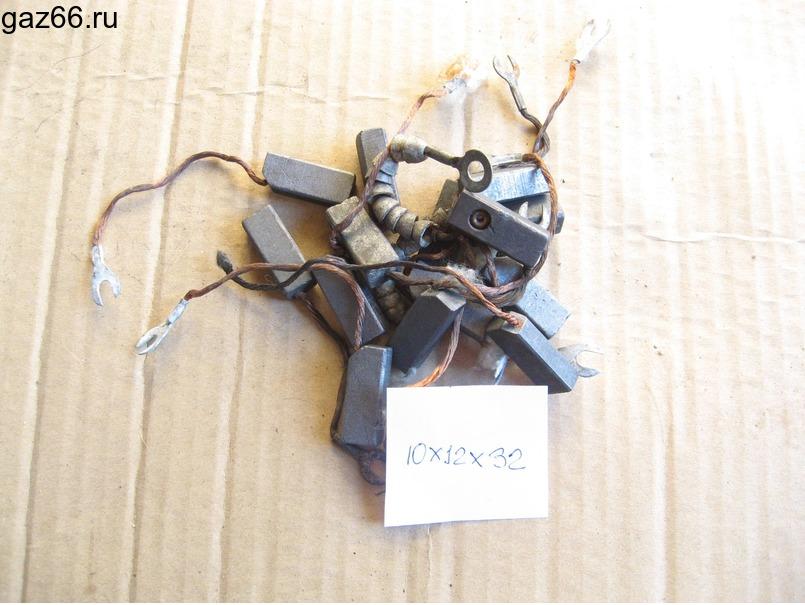 Угольные щётки разные - 5