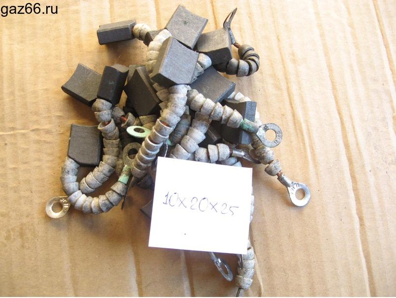 Угольные щётки разные - 6