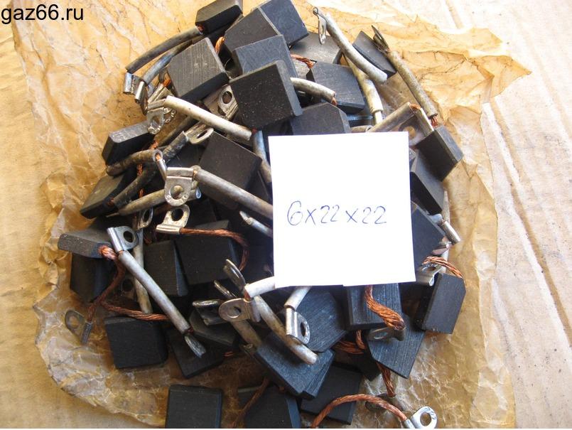 Угольные щётки разные - 10